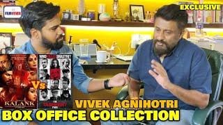 KALANK vs THE TASHKENT FILES on Box Office   Vivek Agnihotri REACTION   Nepotism and It's Impact