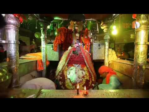 Kalka Ji Mandir Aarti Part 1 video