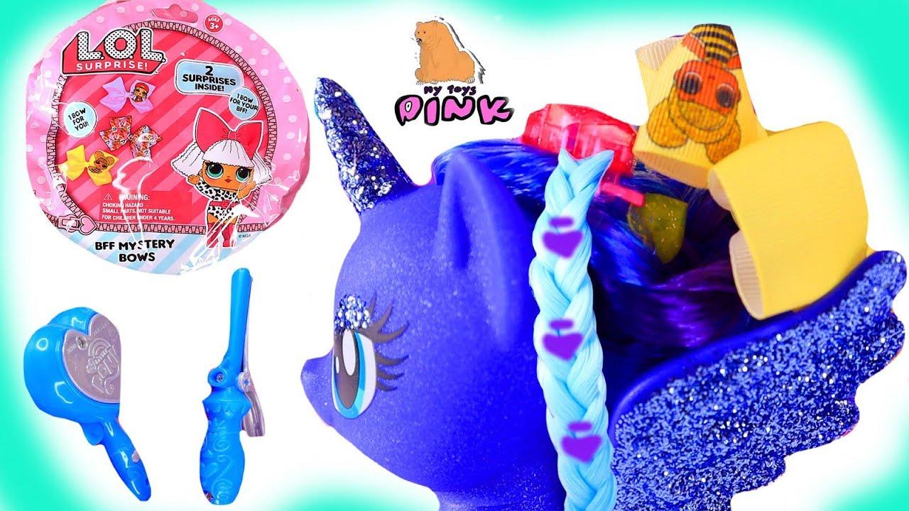 ПРИЧЕСКА ОТ РАРИТИ! MLP Май Литл Пони + Сюрпризы ЛОЛ My Little Pony Hair Salon Play / Май Тойс Пинк