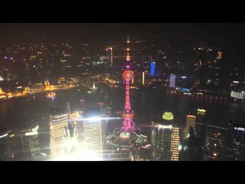Top Of Shanghai World Financial Centre part 2