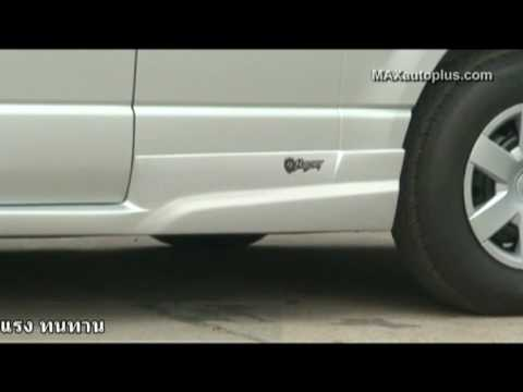 ตกแต่งรถตู้ TOYOTA Commuter with Haper Body kit