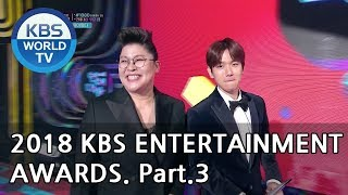 2018 KBS Entertainment Awards I 2018 KBS 연예대상 - Part.3 [ENG/CHN/2018.12.28]