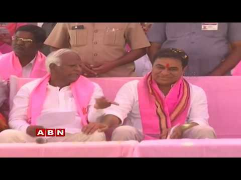 Minister KTR Participates in TRS Cadre Meeting at Mahabubabad | ABN Telugu