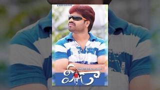 Anagarikam - Veeda || 2014 Telugu Full Movie HD || Sudhir, Prachi, Vahida