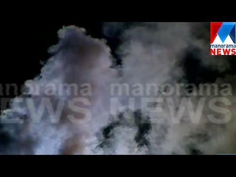Ammonia leak in Kochi| Manorama News