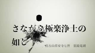 宮古市PRムービー【浄土ヶ浜編vol.1】