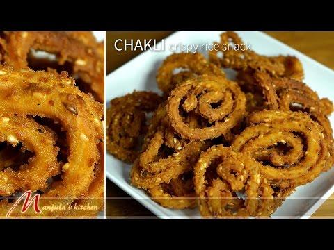 Chakli – Indian Vegan Snack Recipe by Manjula