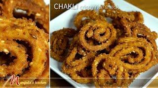 Chakli - Indian Vegan Snack Recipe by Manjula