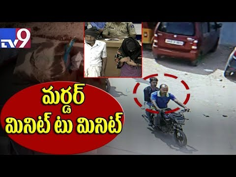 Kondapur murder : CC TV footage helps nab culprits - TV9