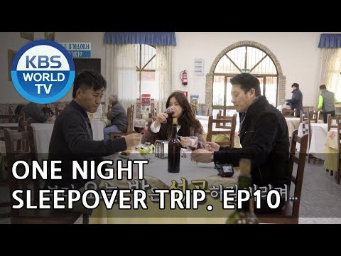 One Night Sleepover Trip I 하룻밤만 재워줘 – Ep.10 [ENG/2018.05.15]