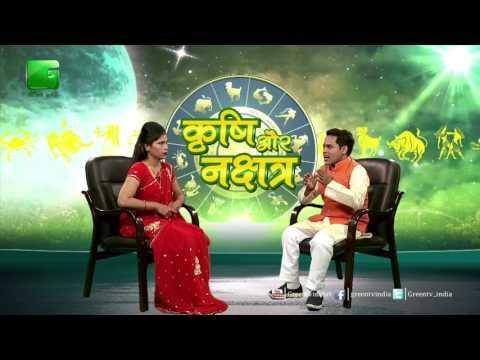 Akshaya Tritiya Special On Green TV Green TV