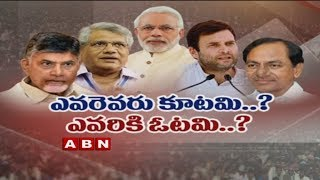 Discussion on CPM Leaders comments on BJP and Political Strategy | Part 1