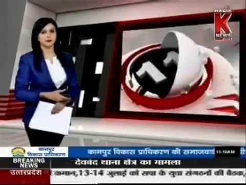 Mayawati Ko Lag Sakta Hai Bada Jhatka
