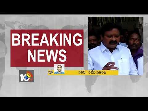 Ex MLA Nallala Odelu Over Balka Suman Fake Campaign | #ChennurTicket | Mancherial | 10TV