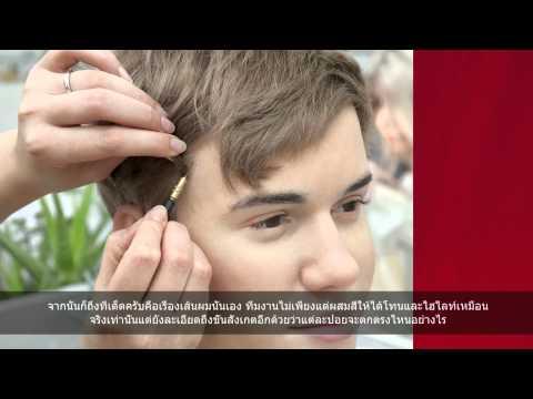Bieber-MakingOf_Bangkok_v1_1080p.mov