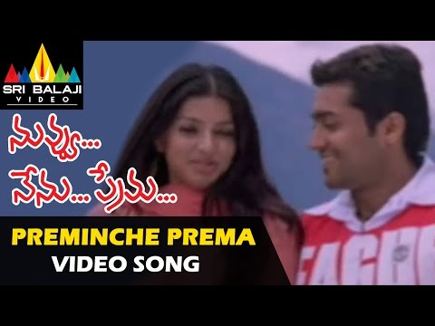 Preminche Premava Video Song - Nuvvu Nenu Prema (Surya Jyotika...