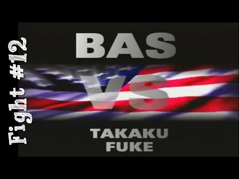 Bas Rutten's Career Mma Fight #12 Vs. Takaku Fuke video