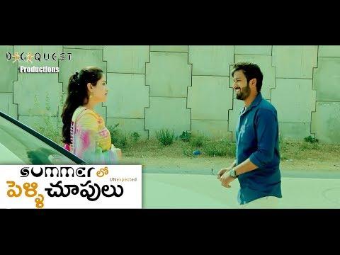 Summer Lo Pellichoopulu (Unexpected) Telugu Short Film 2018     DIGIQUEST