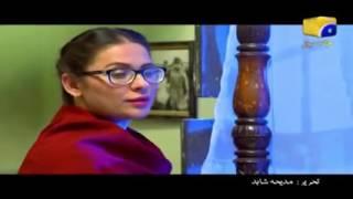 Zoya Sawleha   Episode 13   14 Promo   Har Pal Geo