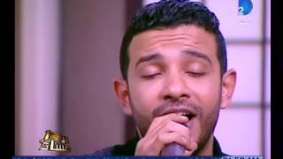 العاشرة مساء محمد حسن  ينشد مولاي إني ببابك قد بسطت يدي