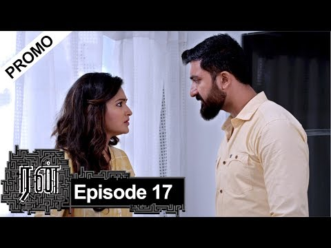 Run Promo 24-08-2019 Sun Tv Serial Online