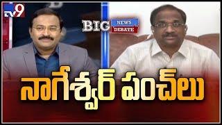 Big News Big Debate : Prof Nageswara Rao sarcastic comments on EC and BJP - TV9