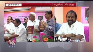 CM KCR Behind TSTPC Development | Dy CM Mahmood Ali