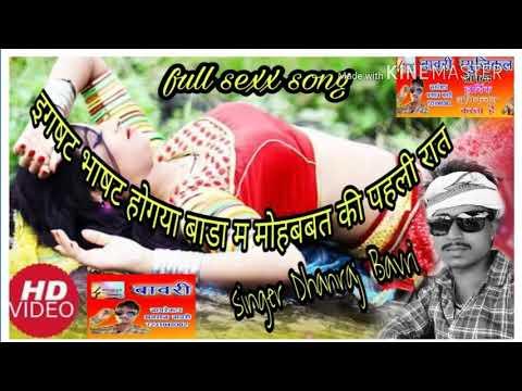 "Dhanraj Bavri new song 2018 केवल धमाका धमाका धमाका  आगया दोस्तो धनराज बावरी का नयु सोंग 61""""""62"""""""" thumbnail"