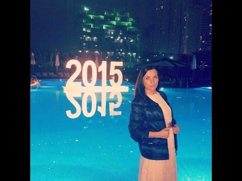 Дубай - Новый год - Красивая Жизнь. Влог #3