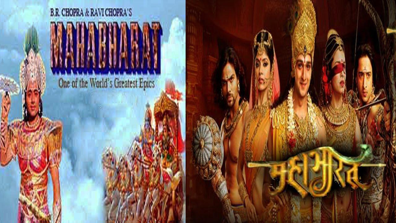 Mahabharat 1988 Dvd Chopra's Mahabharat 1988