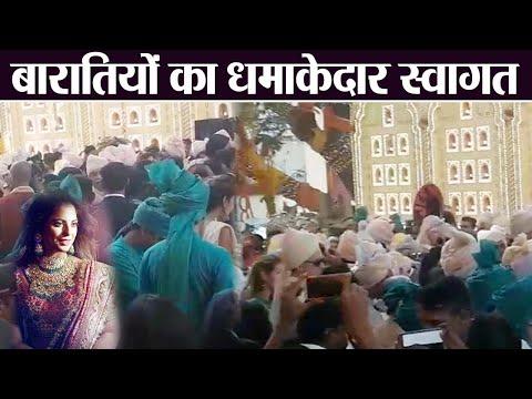 Isha Ambani Wedding: Anand Piramal बारात लेकर पहुंचे, Mukesh Ambani ने किया धमाकेदार स्वागत  Boldsky thumbnail
