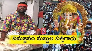 Bithiri Sathi In Ganesh Immersion Assumption | Funny Conversation With Savitri | Teenmaar News