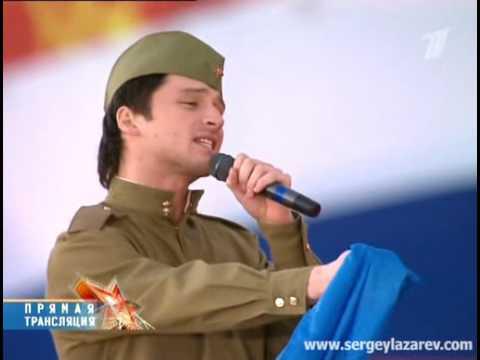 Сергей Лазарев и Юли� Савичева - Синий платочек