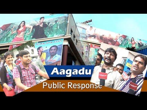 'Aagadu' Public Review l Mahesh babu l Tamannaah Bhatia