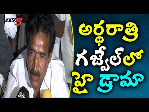 Police Raids On Congress Leader Vanteru Pratap Reddy House | TV5News