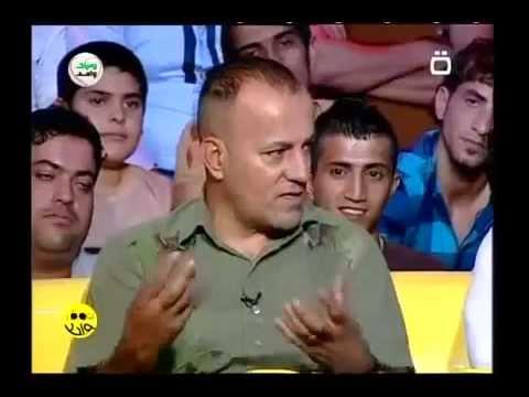 اجمل حلقة من اكو فد  واحد مع صباح الهلالي و باسم البغدادي