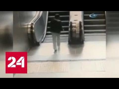 В Турции эскалатор раздавил ступню ребенку
