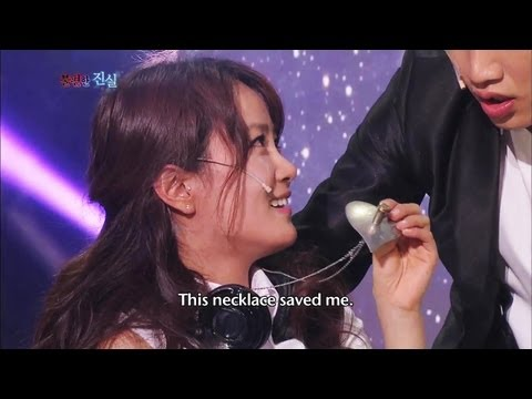 Gag Concert - The Uncomfortable Truth | 불편한 진실 (2013.05.11)