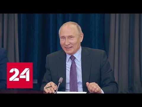 Ничего невозможного Путин quotподружитquot российскую науку и бизнес - Россия 24