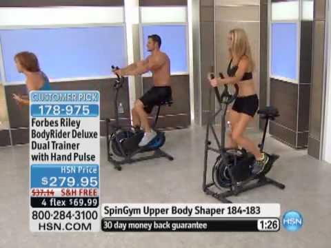 Forbes Riley BodyRider Deluxe Dual Trainer with Hand Pulse