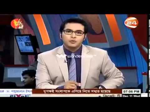 Bangla Tv News 11 December 2013 Evening News Time 7 Pm Update video