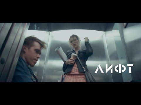 Короткометражный фильм «Ли