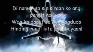 Itchyworms - Akin Ka Na Lang