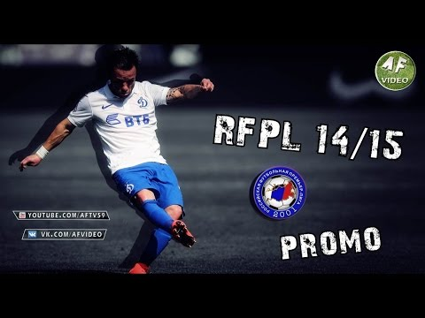 РФПЛ 2014/15 промо / Russian Football Premier League promo
