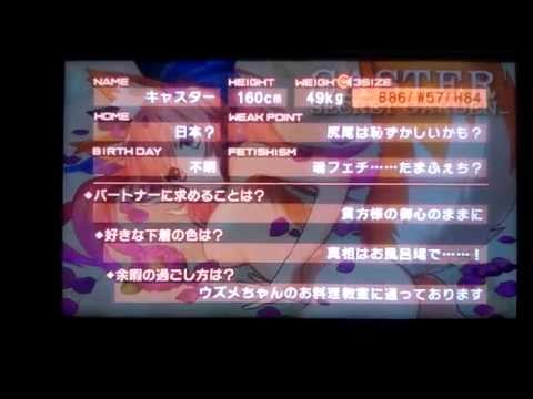 media fate extra ccc limited character song blossom