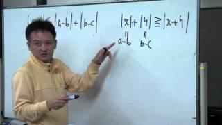 FCS数学教室/式と証明「不等式の証明/絶対値編」