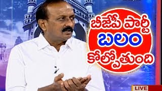 AnyBody Can Support For BJP Party | Chandrasekhar | #Sunrise Show