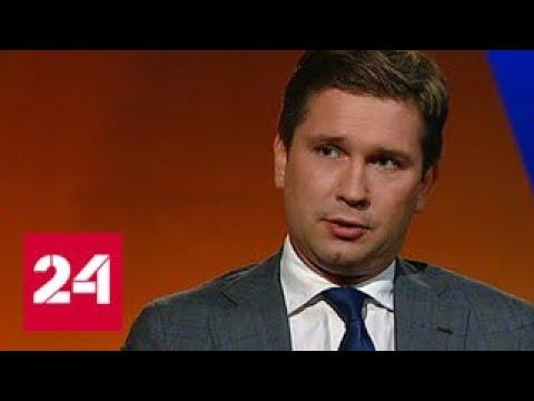 Мнение: Фонд кино о конфликте с Михалковым - Россия 24