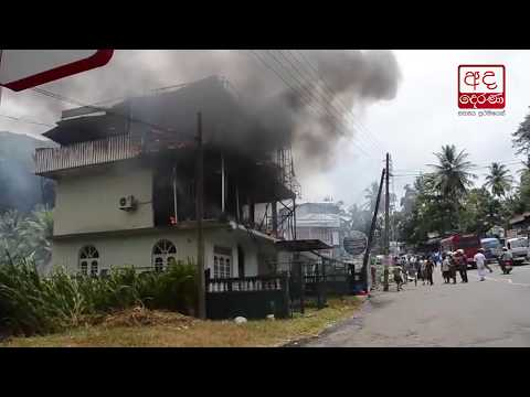 fire in destroys two|eng