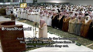 صلاة التراويح ليلة 22 رمضان 1436 للشيخ عبدالله الجهني والشيخ حسن بخاري